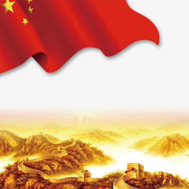 党建风长城红旗背景