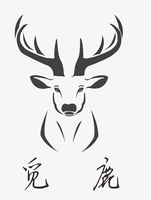 麋鹿剪影logo