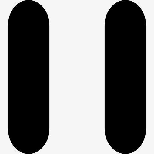 暂停键符号