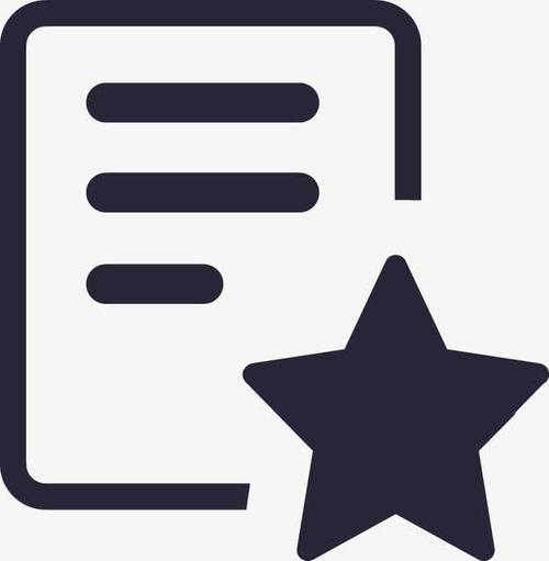 文档logo图标