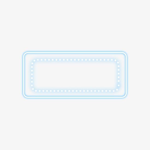 蓝色霓虹灯管边框促销框