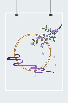 梅花logo