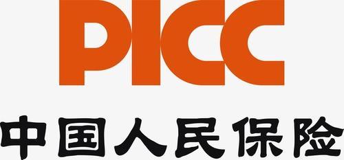 PICC中国人民保险标志
