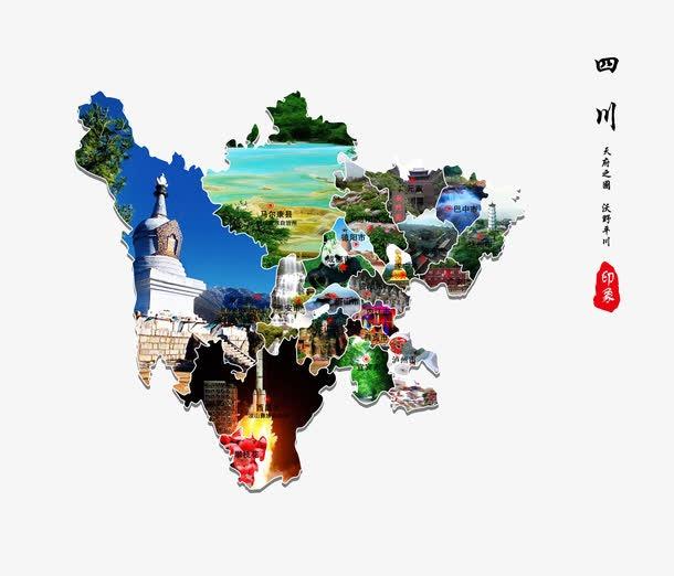四川旅游地图高清图片