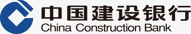 中国建设银行矢量logo