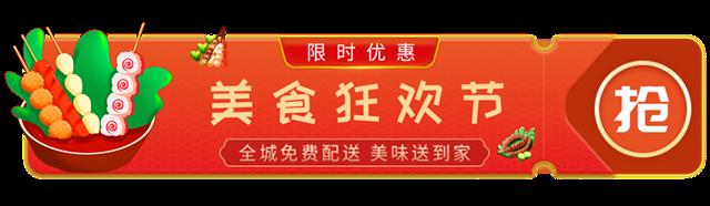 餐饮开业优惠广告语_美食宣传图片-美食宣传图片素材设计免费下载