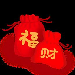 红色礼品福袋