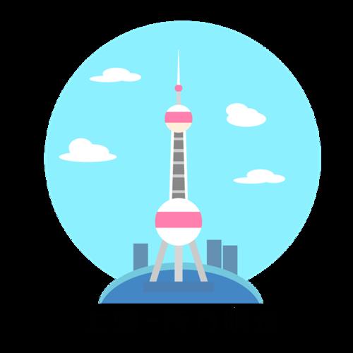 2020中国国际进口博览会