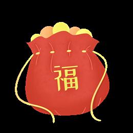 2021春节福袋