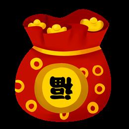 春节红包福袋