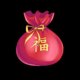 双十一福袋插画