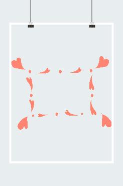 爱心边框素材简约