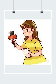 新闻记者采访动漫图片