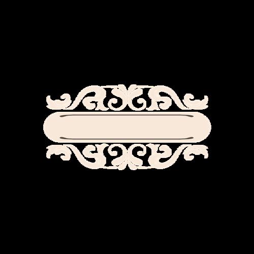 欧式花纹边框png