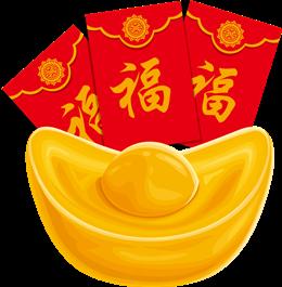 金元宝红包矢量图