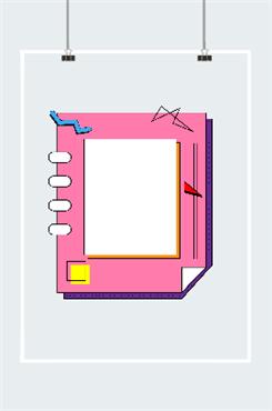 孟菲斯风格边框元素