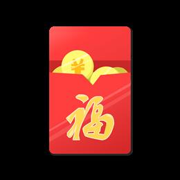 福字红包封面