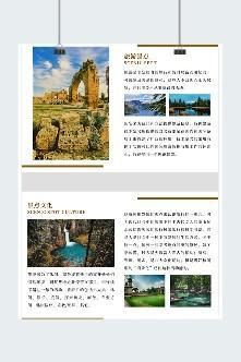 旅行画册设计
