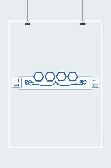 青花瓷花边边框装饰