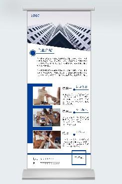 企业介绍宣传模板