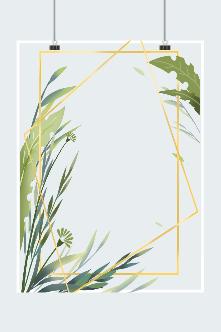 花草边框矢量素材