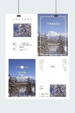 旅游攻略画册