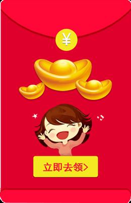 卡通新年红包图片
