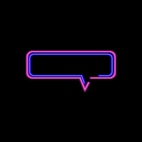 创意霓虹灯对话框