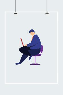 商务男士工作插画