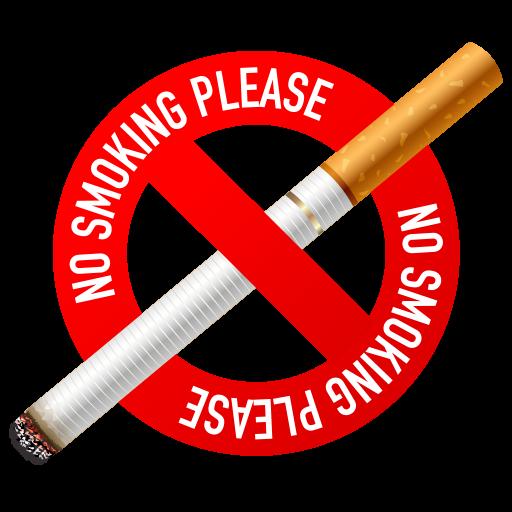 禁止吸烟警示语