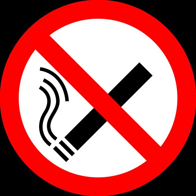 禁止吸烟告示牌