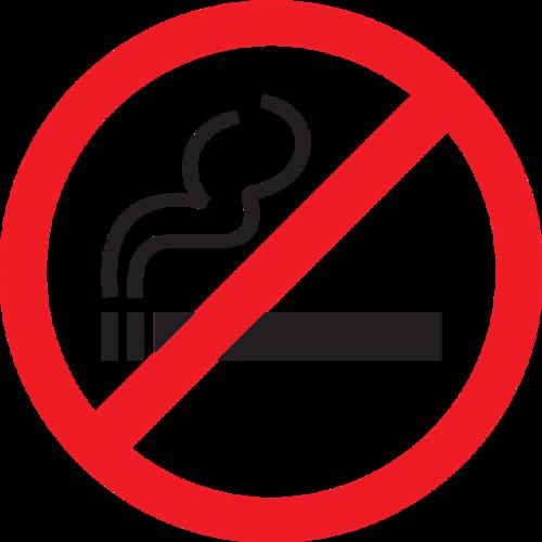 禁止吸烟警示标语
