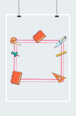 作业装饰边框