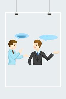 工作对话交流商务人物插画