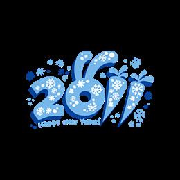 2021字体logo素材