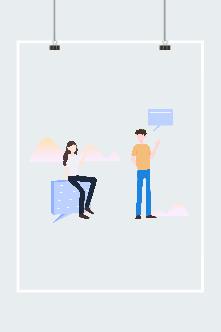 商务男女工作交流人物插画
