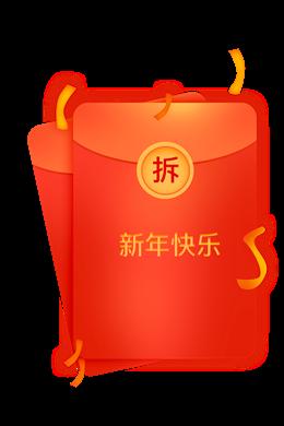 红色新年红包矢量图