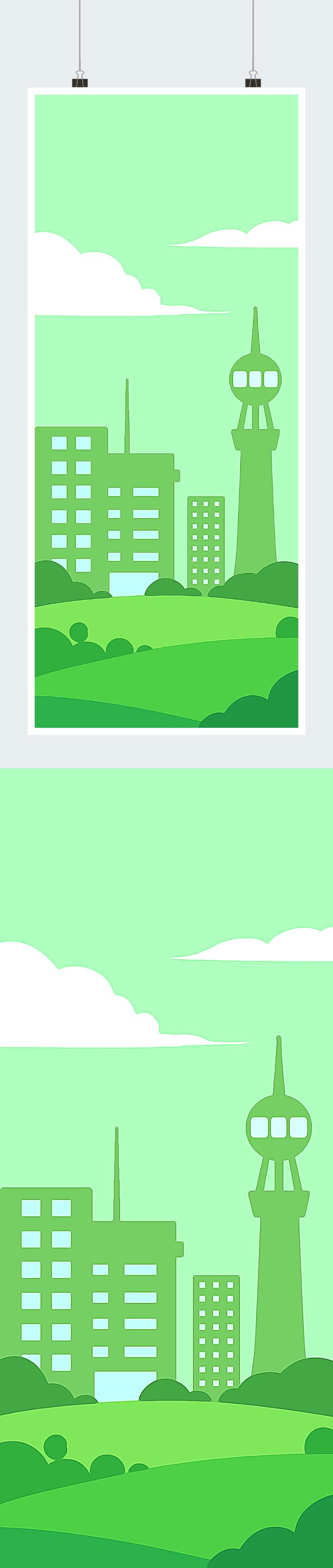 环保主题ppt背景图片