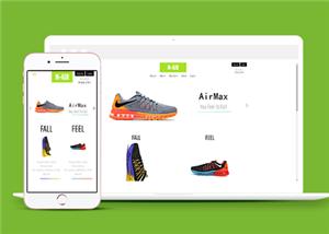 购物商城网站模板