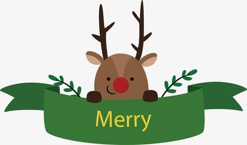 圣诞树横幅矢量图