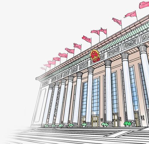 人民大会堂卡通图片