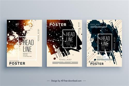 现代书籍封面
