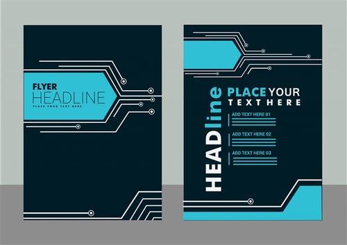 商务手册封面模板