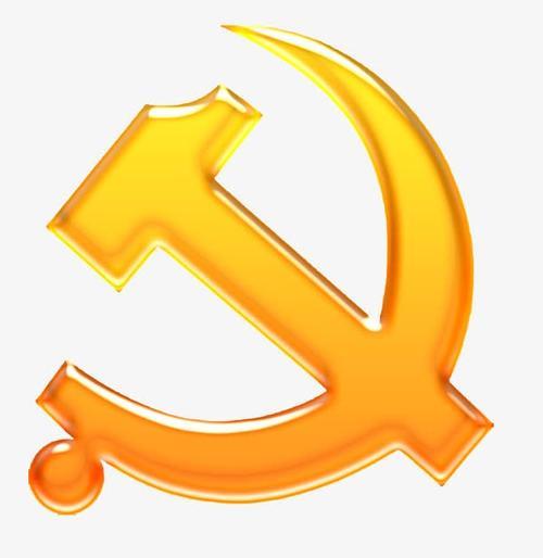 党徽logo矢量图