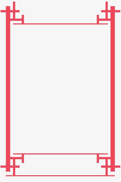中式古风红色边框