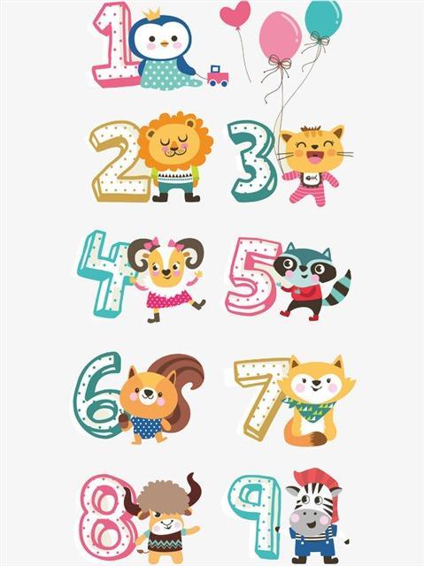 卡通手绘动物数字