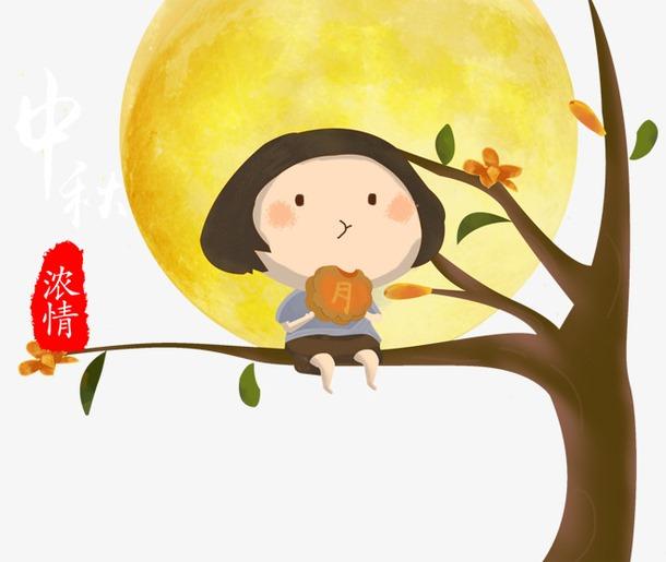 中秋女孩枝头吃月饼矢量图