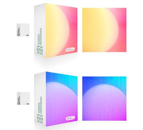 精装画册包装盒