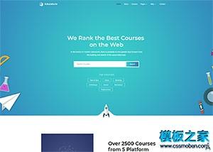 在线教育网站设计