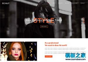 摄影圈网站模板